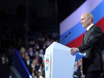«Единая Россия» назвала дату выдвижения Путина в президенты