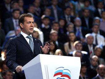 Администрация Медведева установила «Единой России» план на выборы