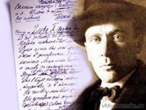 В Смоленской области установили памятный знак в честь Михаила Булгакова