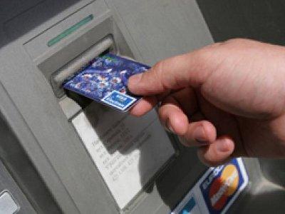 Снимать деньги с кредитки срочникам из Гагарина приходится в другом городе