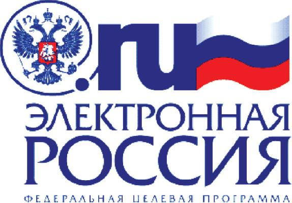 В Смоленской области переводят госуслуги на цифровой формат