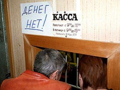 Смоленские работодатели задолжали персоналу 24 миллиона рублей