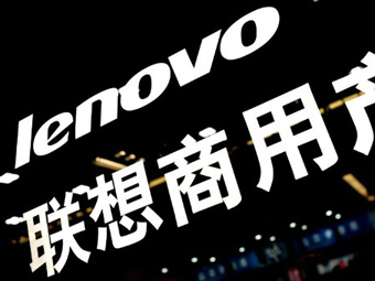 Lenovo стала вторым по величине производителем компьютеров