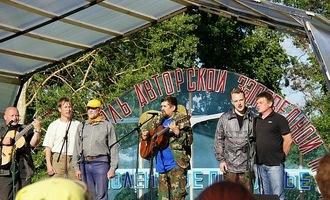 Фестиваля бардовской песни больше не будет