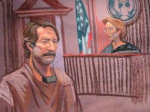 Присяжным показали компьютер Виктора Бута