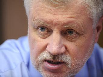 ЦИК зарегистрировал «Справедливую Россию» на выборах в Госдуму
