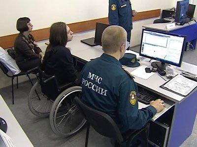 В региональном управлении МЧС будут работать инвалиды-колясочники