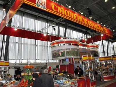 Аграрии региона представили свои достижения на всероссийской выставке