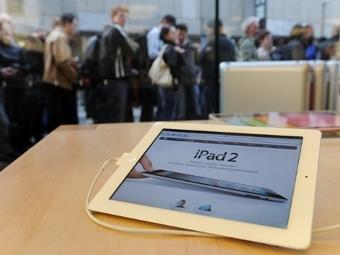 Каждый депутат парламента Чили получит iPad
