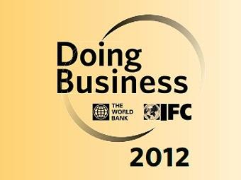 Россия поднялась на 120-е место в бизнес-рейтинге Всемирного банка