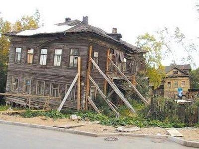 Из аварийных домов расселены 945 смолян
