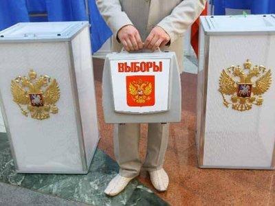 Единороссы и эсеры выдвинули на довыборы в облдуму однофамильцев