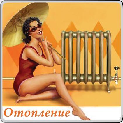 Холодная осень 2011-го в Смоленске