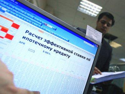 Россиянам разрешено досрочно погашать кредит без уплаты штрафа