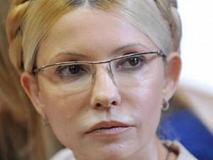 Юлия Тимошенко обжаловала приговор