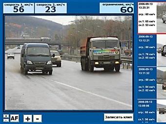 Российские камеры фиксируют каждое третье нарушение ПДД