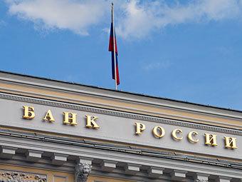 Официальный курс доллара упал ниже 31 рубля