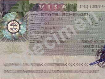 Россия предложила ЕС отменить визы для пассажиров регулярных авиарейсов