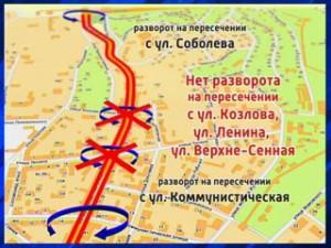 В Смоленске на улице Большая Советская изменена организация дорожного движения