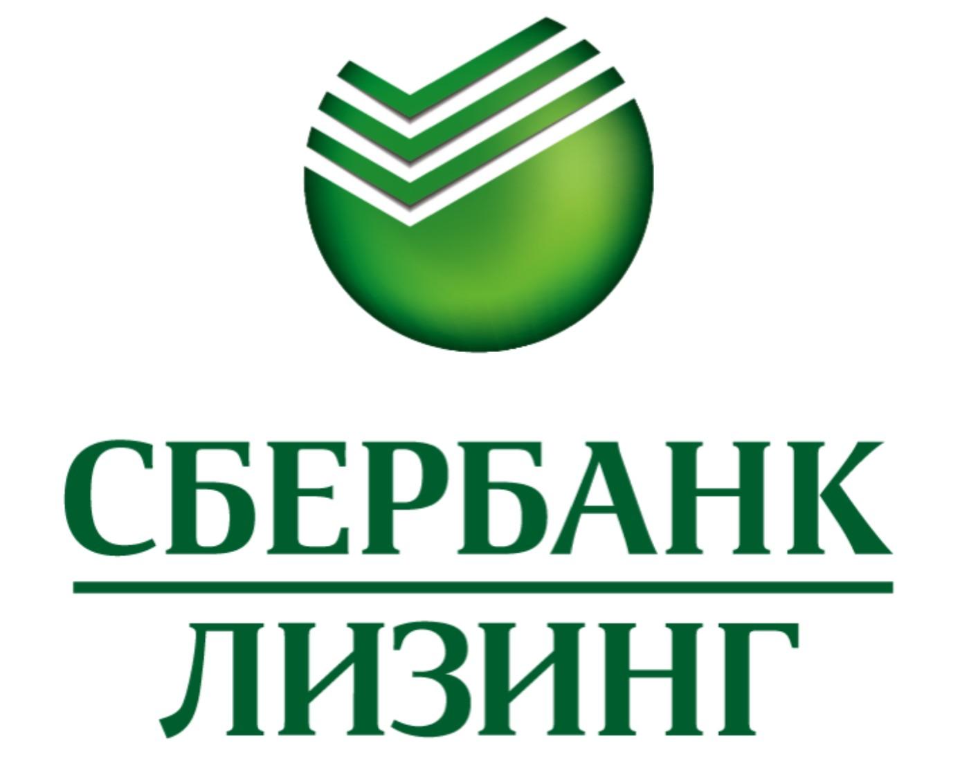 Подготовка к приватизации Сбербанка может начаться при цене 100 рублей за акцию