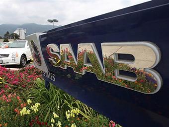 Компания Saab станет китайской