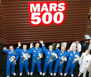 Роскосмос отправит экспедицию на Марс