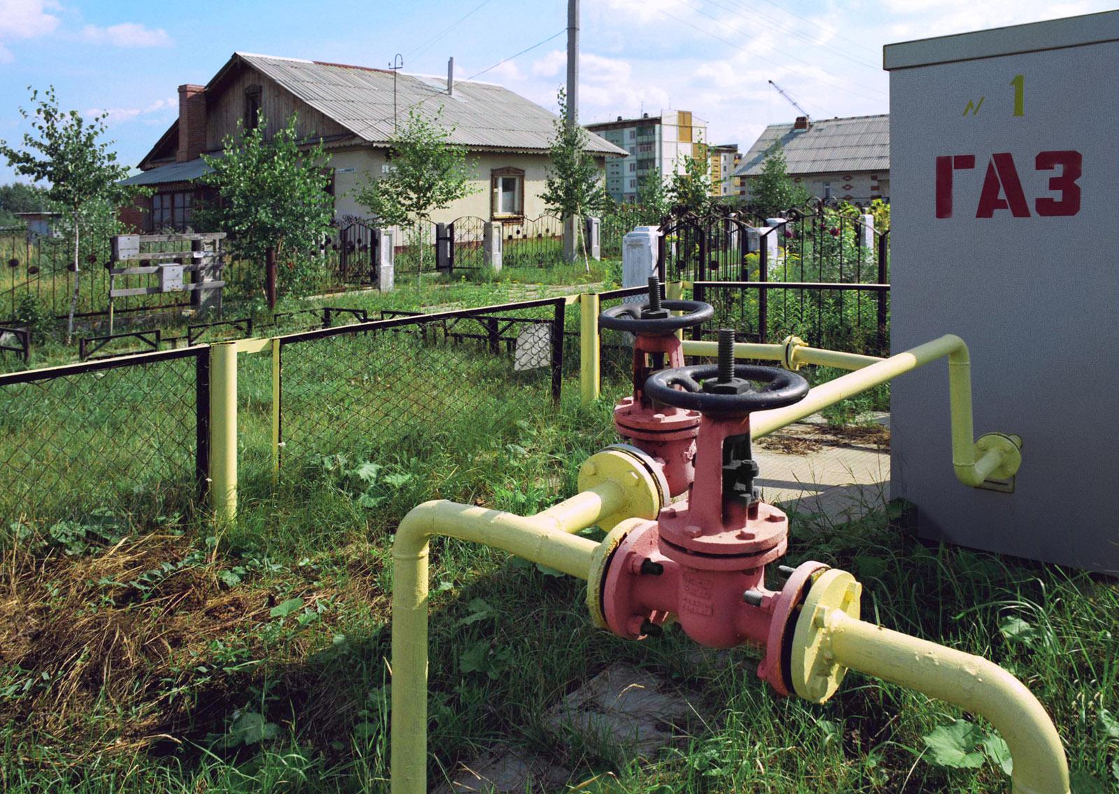 В Смоленской области утверждена программа газификации