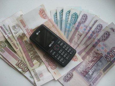 Смолянин перевел SMS-мошенникам за «выигранное» авто 45 тысяч рублей