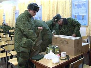 Призывники из Смоленской области отправляются в войска
