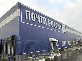 ФАС обвинила ФСС в дискриминации «Почты России»
