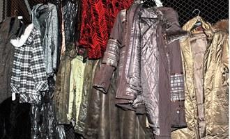 Таможенный Конфискат Одежда