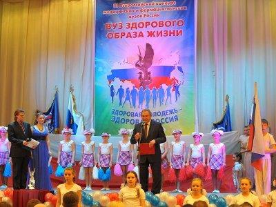 В медакадемии стартовал всероссийский конкурс «Вуз здорового образа жизни»