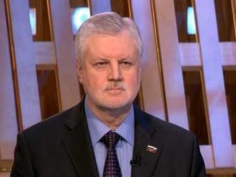 Миронов предложил ЛДПР и КПРФ объединиться против «Единой России»
