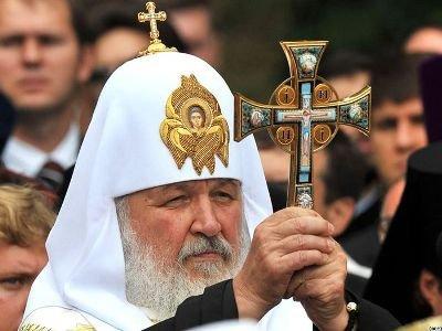 В Смоленске вышла книга о Патриархе Кирилле