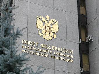 Совет Федерации назначил выборы президента