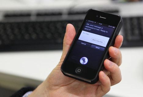 Продажи iPhone 4S начнутся в России в период с 5 по 21 декабря