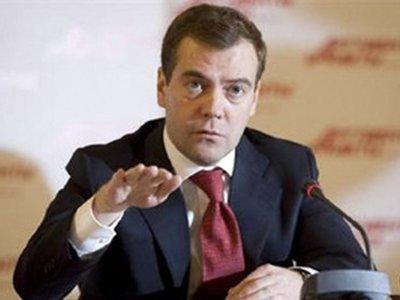 Медведев поручил разработать дешевую ипотеку для бюджетников