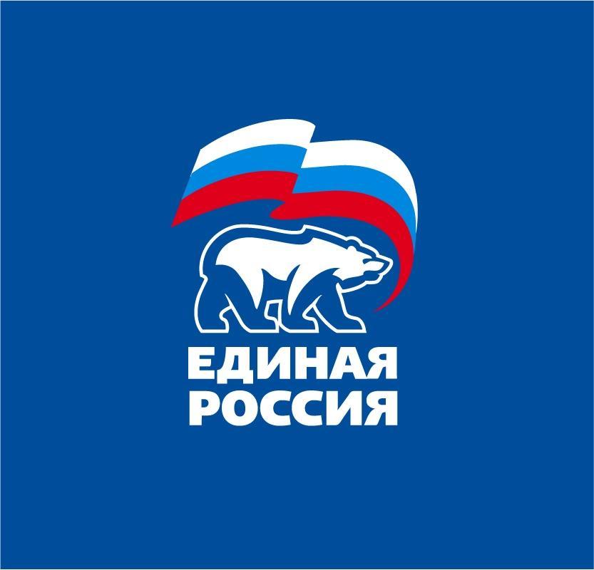 «Единая Россия» объяснила итоги выборов в Смоленской области