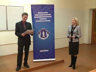 В Смоленске наградили лучших юристов области