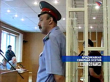 ЦИК России завершает подсчет голосов