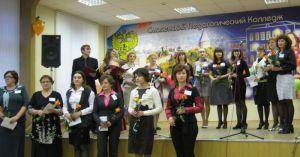 Стартовал конкурс «Преподаватель года-2011»