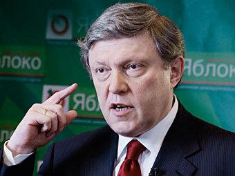 «Яблоко» выдвинет Явлинского в президенты