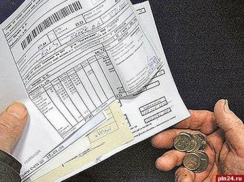 сумма налога за коммунальную квартиру каждым годом город