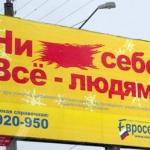 «Евросеть» продадут по частям