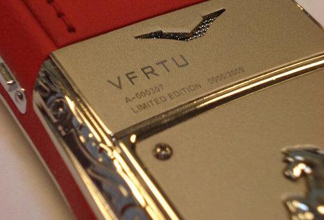 Покупателем Vertu может выступить Samsung или иная азиатская компания