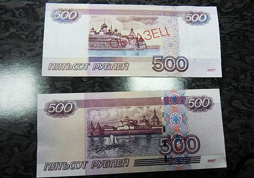 В Смоленской области появятся новые деньги