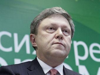 «Яблоко» выдвинуло Явлинского в президенты