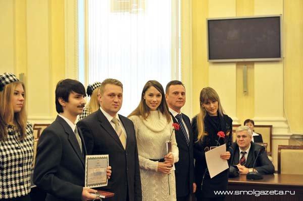 Молодые учёные Смоленской области получили награды