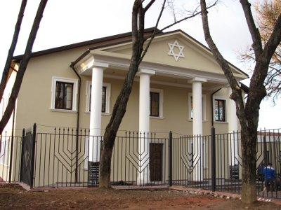 Иудеи построили новую синагогу после отказа властей передать им прежнее здание