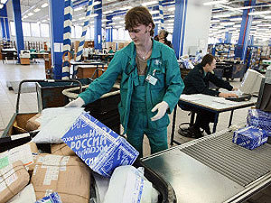 Почта в Смоленске будет работать в новогодние праздники